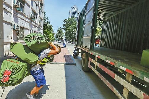山东大学11日起6学院搬迁 行李直达对应青岛宿舍床位