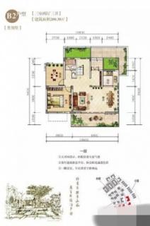 类别墅B2户型2-3层