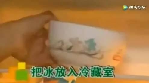 把这碗水放进冰箱 每月能省好多电费 - 雷石梦 - 雷石梦