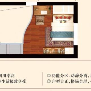公寓33平