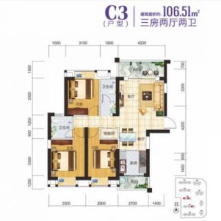 2-3-7栋住宅C3户型