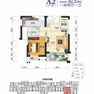 2-3-7栋住宅A2户型