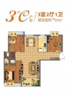3#E户型