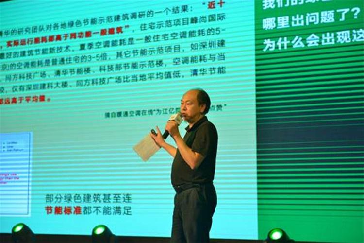 中国建筑西南设计研究院高级建筑师秦盛民