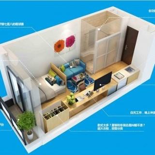26平公寓