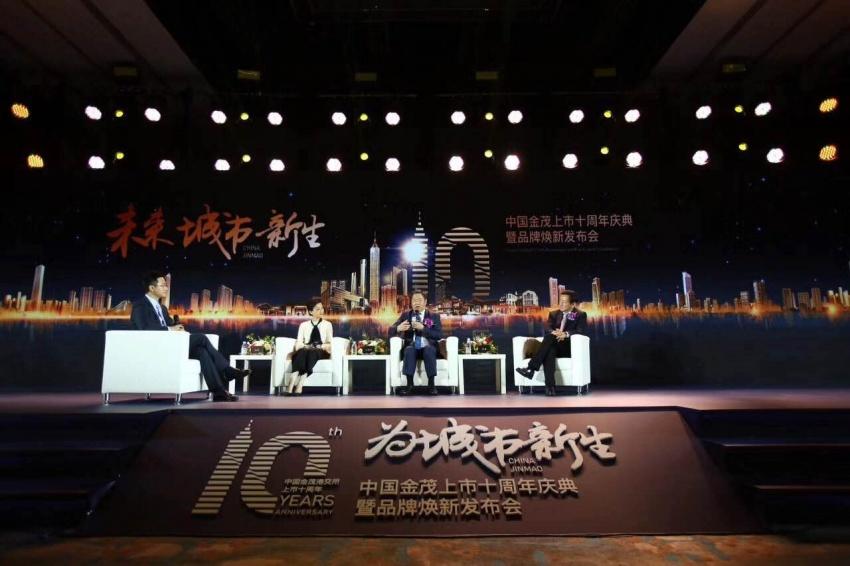 5年2000亿 中国金茂加紧跻身第一梯队