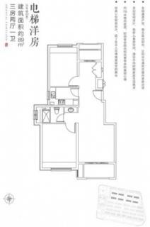 电梯洋房89平户型