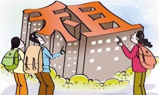 专家谈集体建设用地建租赁住房:很难说会使房价下降