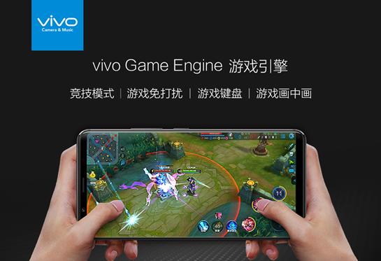 vivo陕西新品发布会:x20全面屏手机燃爆全省!