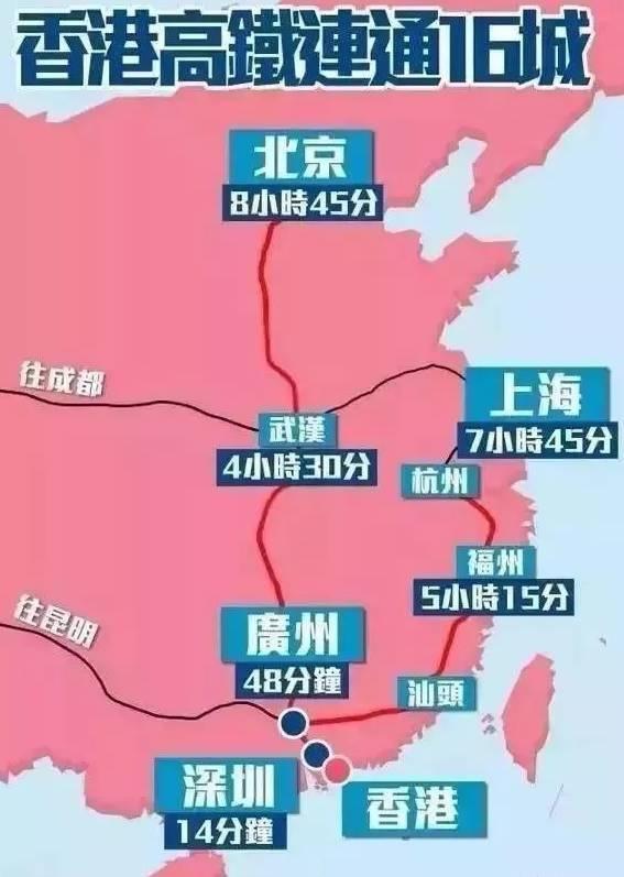 行业 建筑设计  服务范围辐射全国各大城市 这条短短的香港段高铁 将