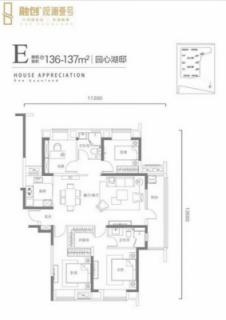 12、13号楼E户型
