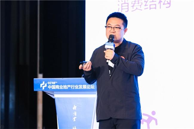 中粮大悦城周鹏:新时代新生态下构建商业生态系统