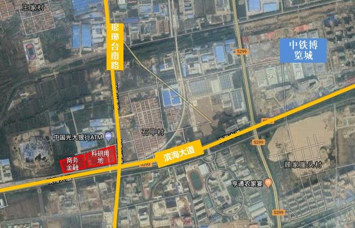 青岛地铁资源开发有限公司,北京润置商业运营管理有限公司(华润置地