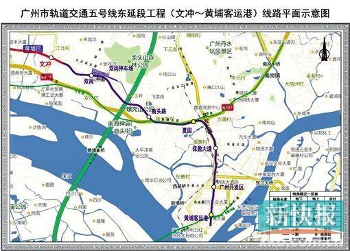 串联棠溪火车站,贯穿金沙洲北片区,白云新城片区,淘金-二沙岛片区