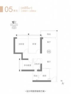 住宅B1栋05单元