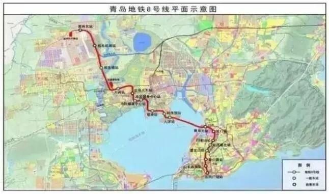 据介绍,根据已批青岛市城市轨道交通线网规划,地铁8号线支线东起自8
