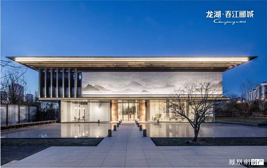 龙湖春江郦城实景图3