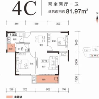 4#4C户型