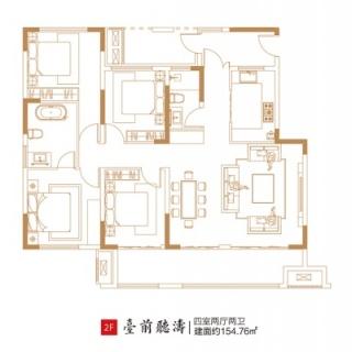 154.76㎡四室两厅两卫