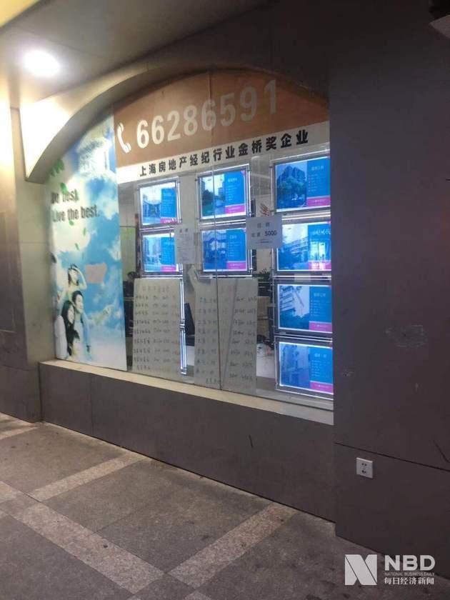 上海某二房手中介门店 图片来源:每经记者 程成 摄