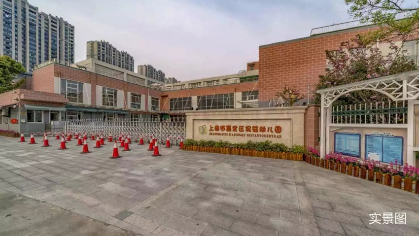 17日上海内外环两盘a年级同开不约而同接近年级一三小学工作计划学期班主任日第图片