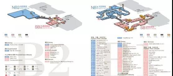 嘉里中心商场地图截取 图源官网