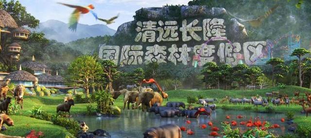 长隆GDP_手游新闻把游客当 怪 处理 魔都东方明珠引进 火瀑 引怪机 齐名游戏网