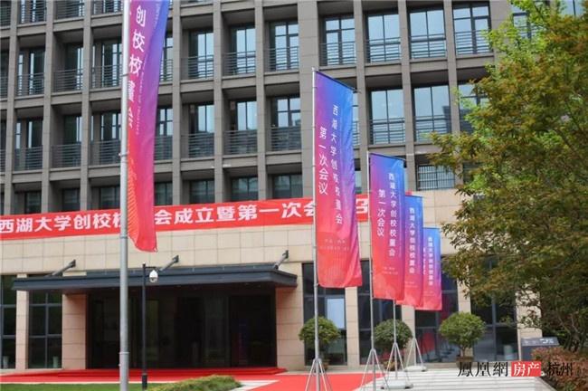 杭州教育大爆發!多所新校投入使用,西湖大學首任校長確定
