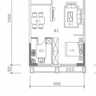 A1户型(4号楼平层)