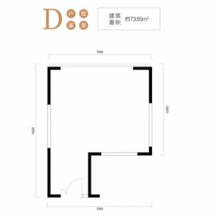 一室一厅一厨一卫D1户型