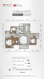 Cullinan 215 I / 四房两厅三卫 / 215㎡