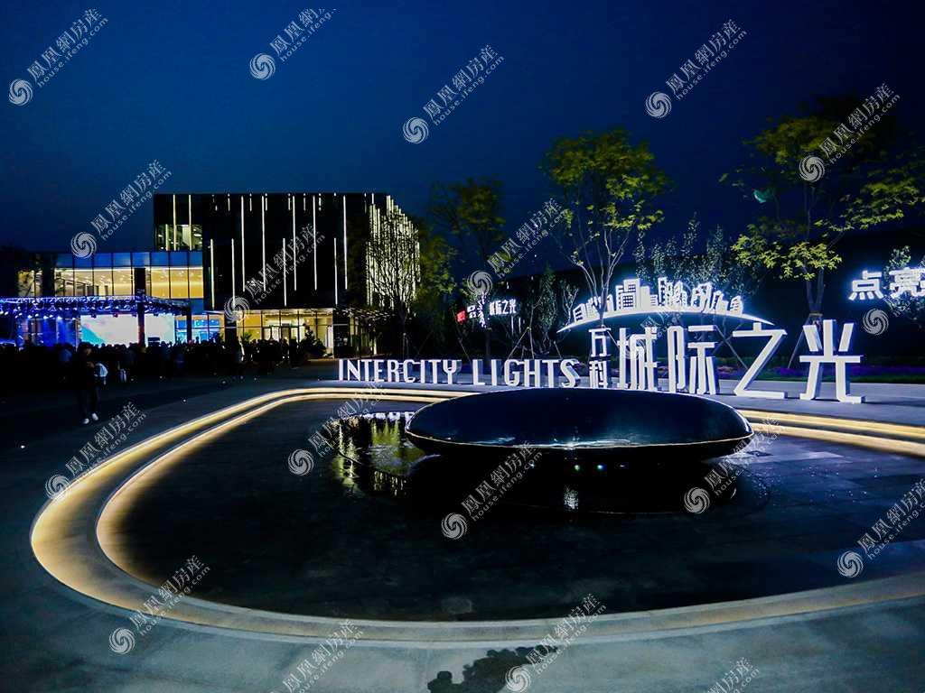 城际之光实景图3