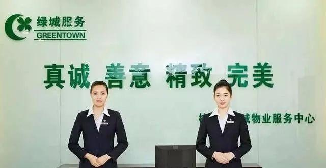 https://iqidian.com/news/hangye/2020_03_04-52618357_0.html