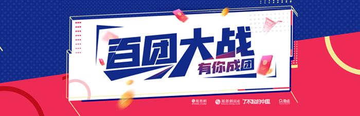 广州天河区将引入 CBA球队或CBDL球队 ——凤凰网房产广州